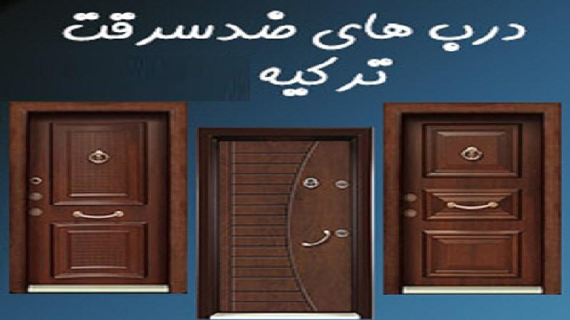 https://www.instagram.com/haska_door/?igshid=78ympe9r6y4q
